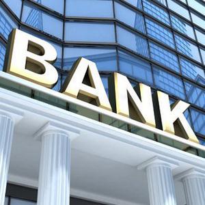 Банки Красногородского