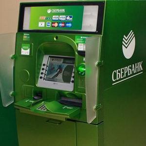 Банкоматы Красногородского