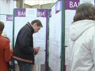 Центры занятости Красногородского