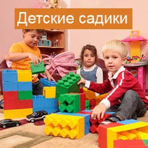 Детские сады Красногородского