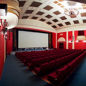 Кинотеатры Красногородского