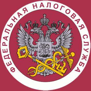 Налоговые инспекции, службы Красногородского