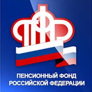 Пенсионные фонды Красногородского