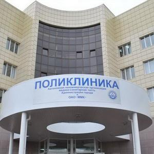 Поликлиники Красногородского