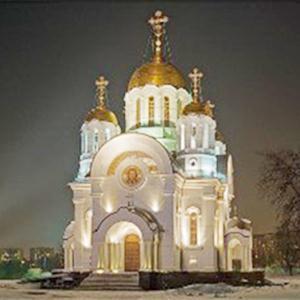 Религиозные учреждения Красногородского