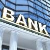 Банки в Красногородском
