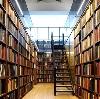 Библиотеки в Красногородском