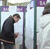 Центры занятости в Красногородском