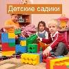 Детские сады в Красногородском