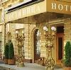 Гостиницы в Красногородском