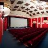 Кинотеатры в Красногородском