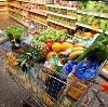 Магазины продуктов в Красногородском