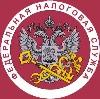 Налоговые инспекции, службы в Красногородском